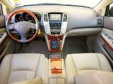 Аквапринт салона Lexus RX