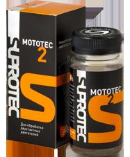 """Супротек """"MOTOTEC 2"""" Трибосостав для двухтактных двигателей мопедов, квадроциклов и другой мототехники SUPROTEC"""