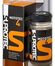 """Супротек """"MOTOTEC 4"""" Трибосостав для четырехтактных двигателей мопедов, квадроциклов и другой мототехники SUPROTEC"""